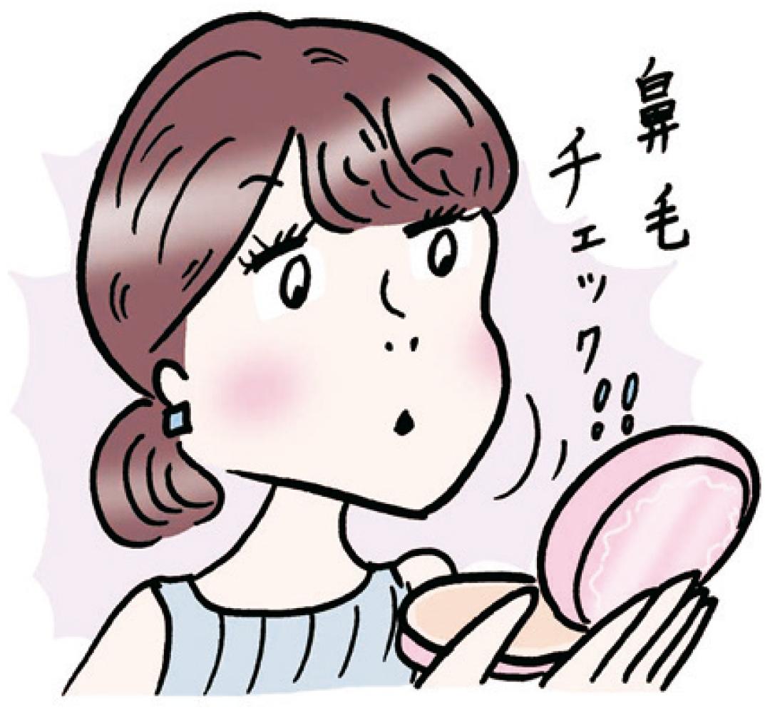 初H、Hの必需品、下着…20代女子がセキララ回答!【20歳のリアルセックス】_1_20