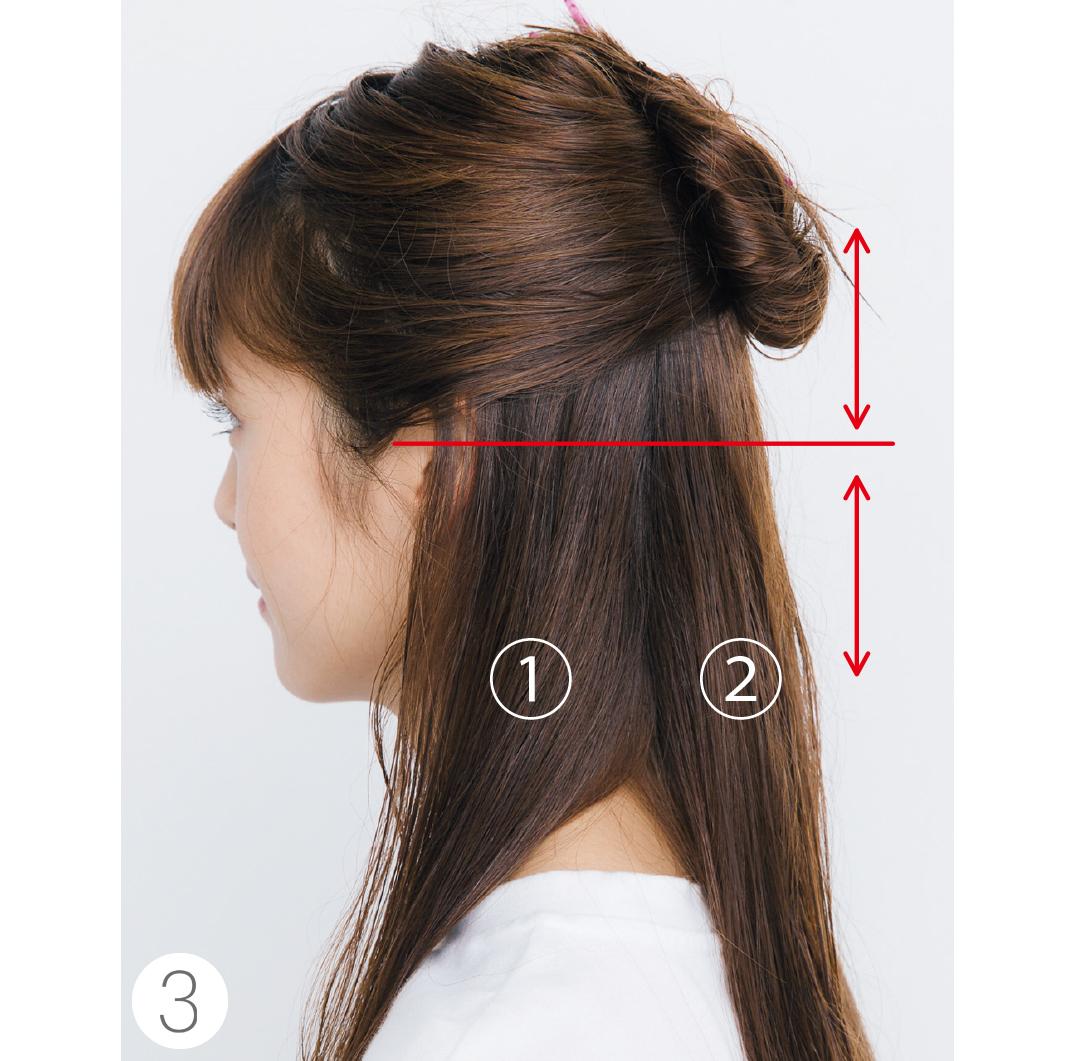 ブローがうまくできない人必見! 動画でよくわかる、正しい&可愛い髪形の基本♡ _1_5-3
