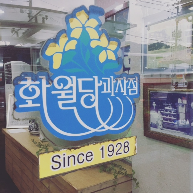 【Web限定】韓国・千年の美食を巡る 全羅道の旅②_1_5-3