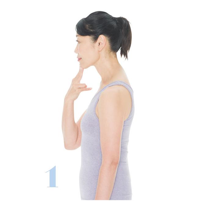 頭を正しい位置に戻す2:あごの位置戻し1