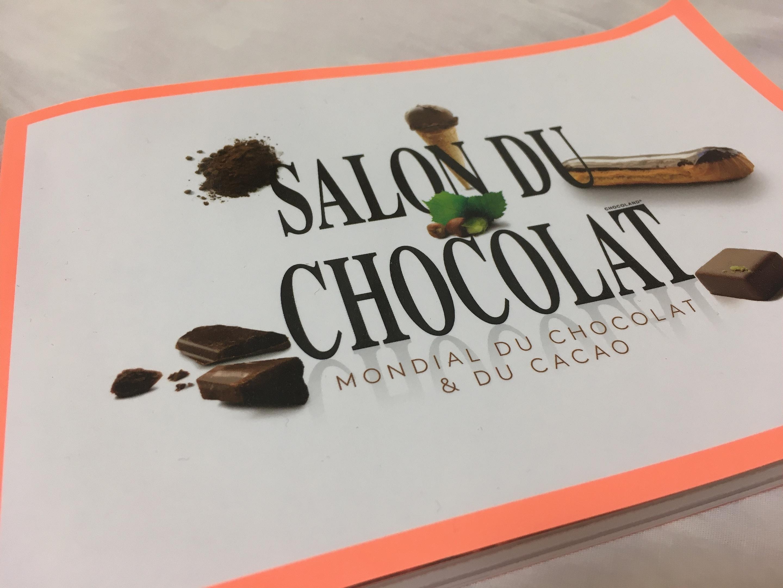 日本1のチョコレートの祭典【サロンデュショコラ】内部の様子を潜入&解説!_1_6-1