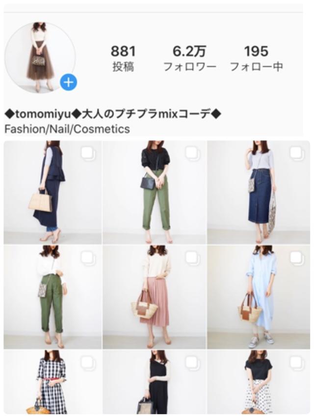 羽織るだけでオシャレ見え♡大人可愛いバックフレアジレ【tomomiyuコーデ】_1_6