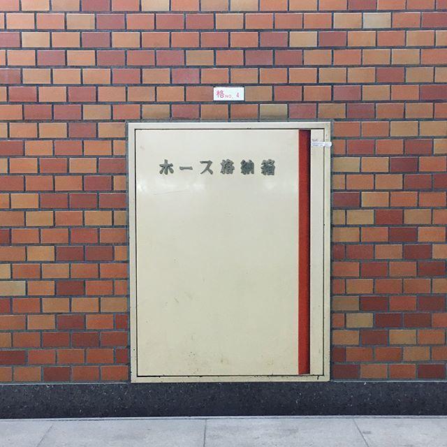 地下鉄駅で文字を拾う。_1_1-5