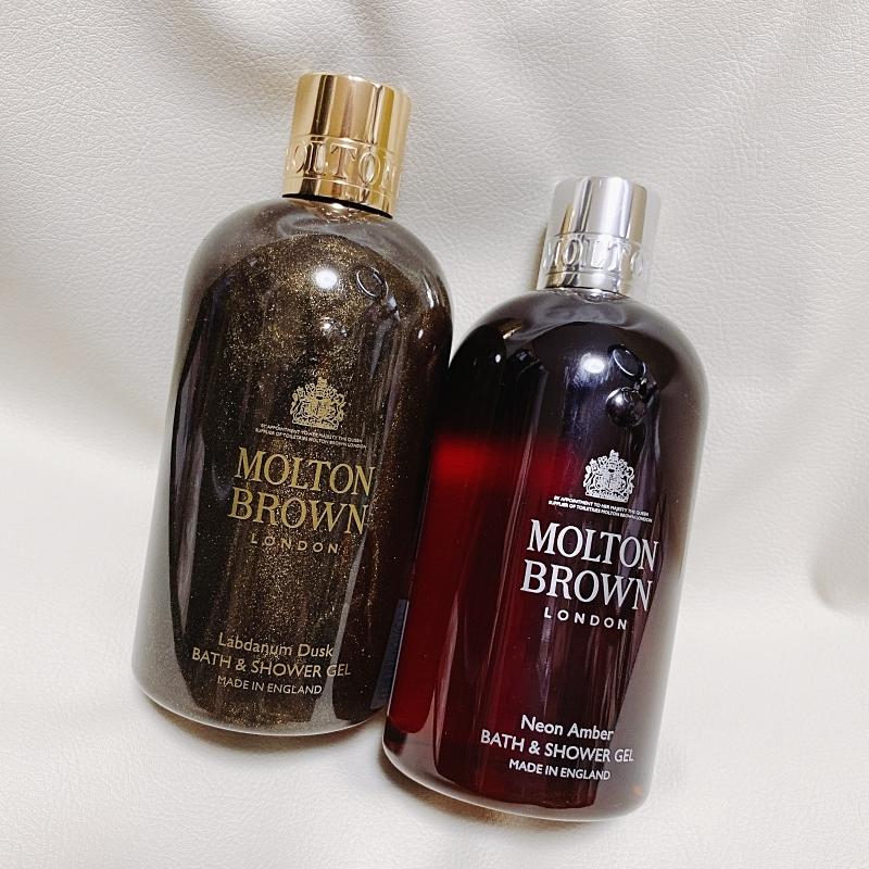 モルトンブラウンの創立50周年に新たに発表されたコレクションの2つのアンバリーフレグランスからボディケアをご紹介。