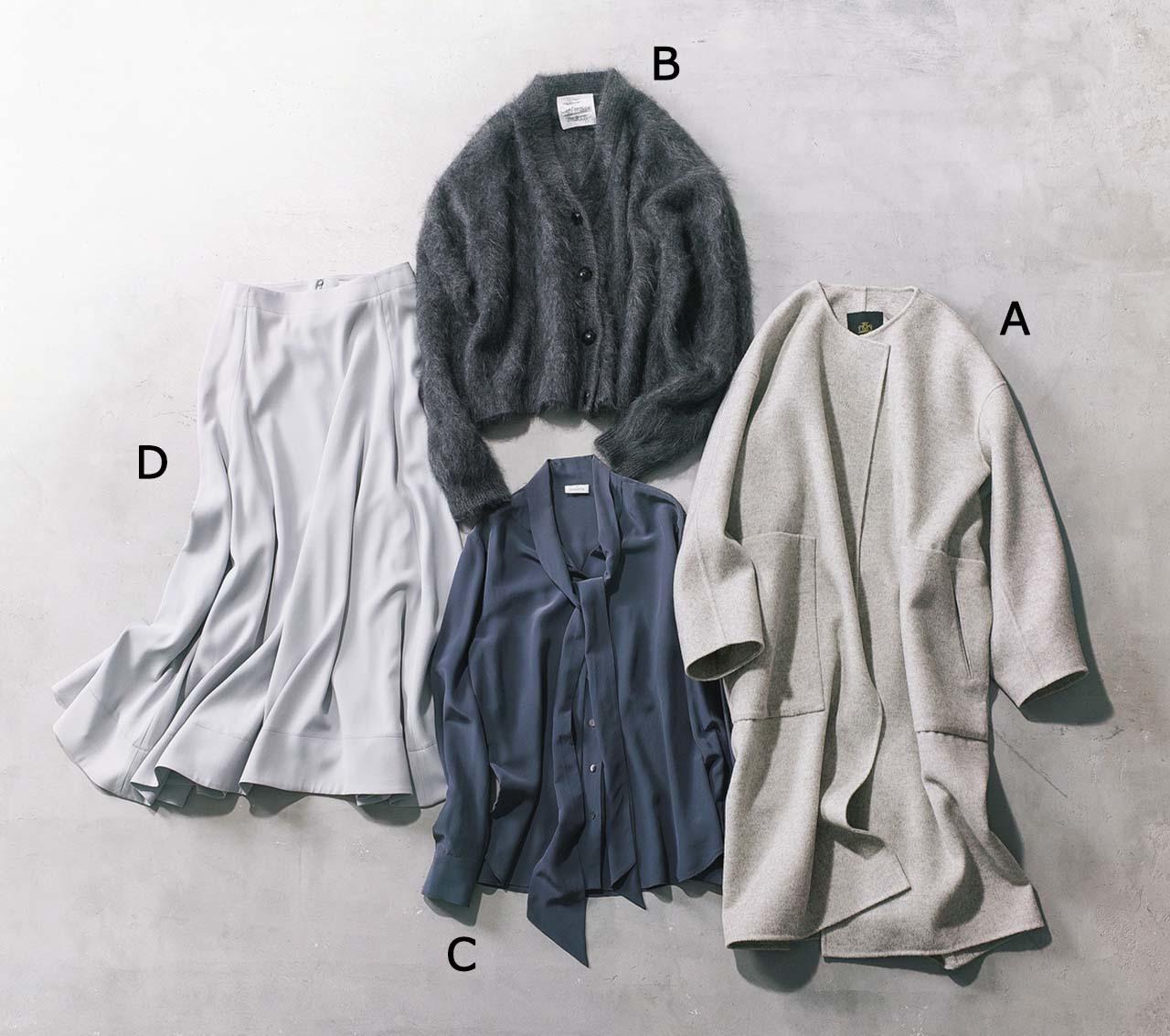 やわらかグレーのコート、ブラウス、カーディガン、スカート