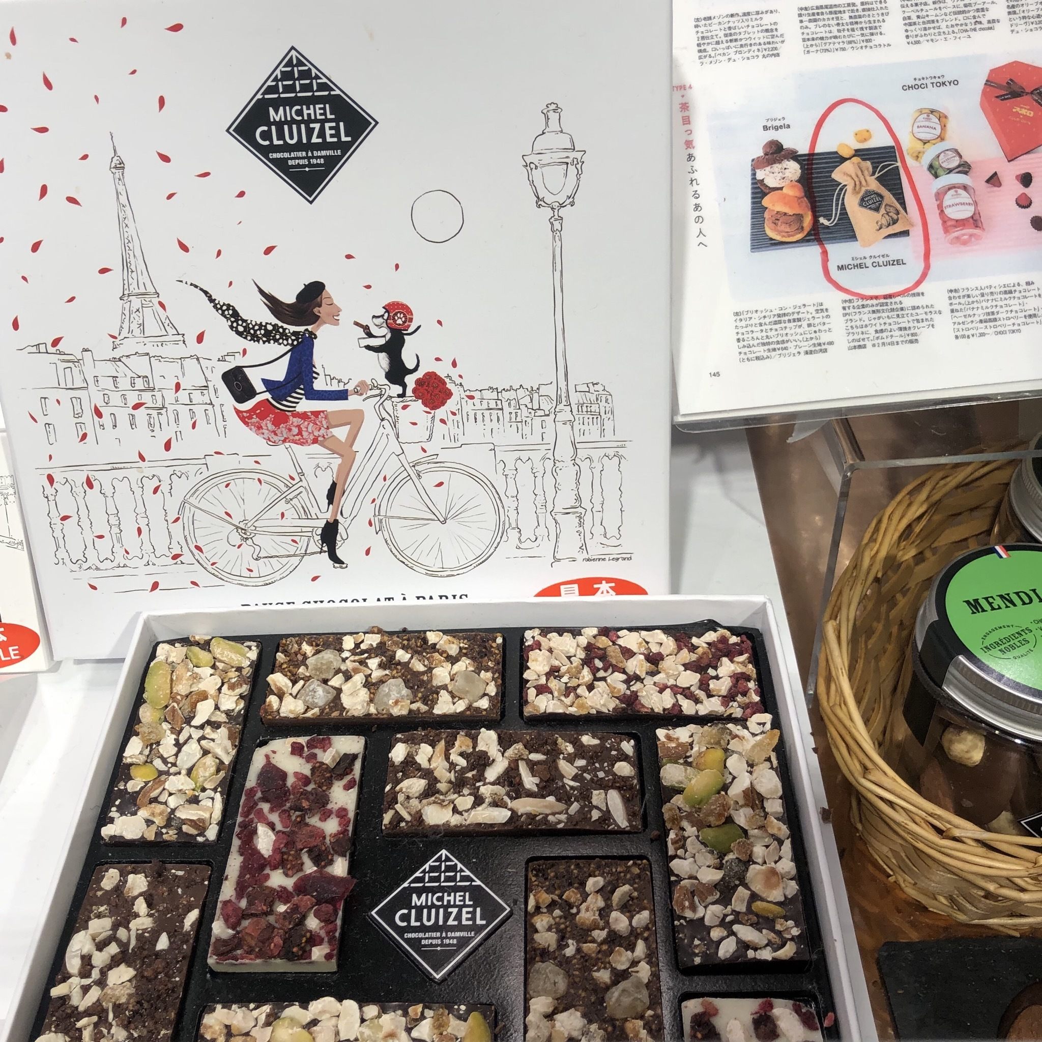 【これぞ本気のバレンタイン】女の子必見!チョコレートの宝庫大調査!_1_3-2