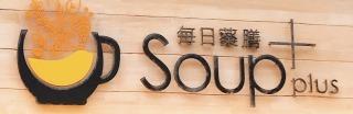 表参道『毎日薬膳SOUP+』薬膳スープをもっと手軽に身近に!薬膳店のnewスタイル☆_1_5