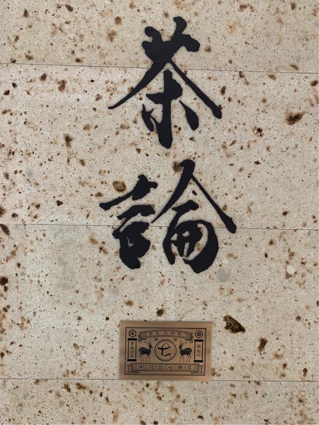 新しい日本橋_1_4