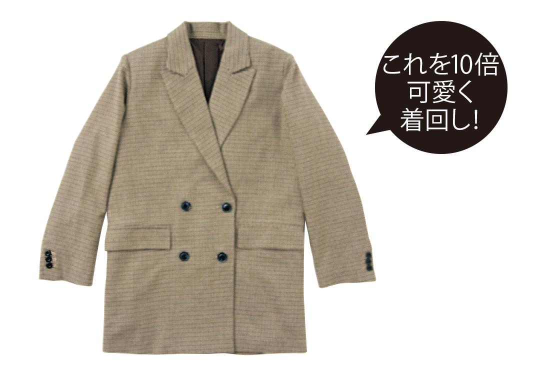 新木優子のトレンドコーデ♡ 秋の「ジャケット」は10倍可愛く着回せる!_1_1