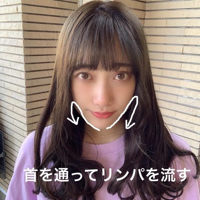 【tiktok130万再生超え】小顔マッサージ解説!_1_2-4