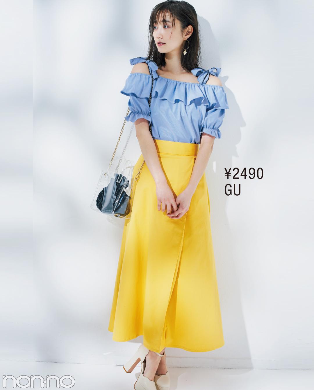 夏まで使えるプチプラ名品♡ GUのイエロースカートが神すぎる!_1_1