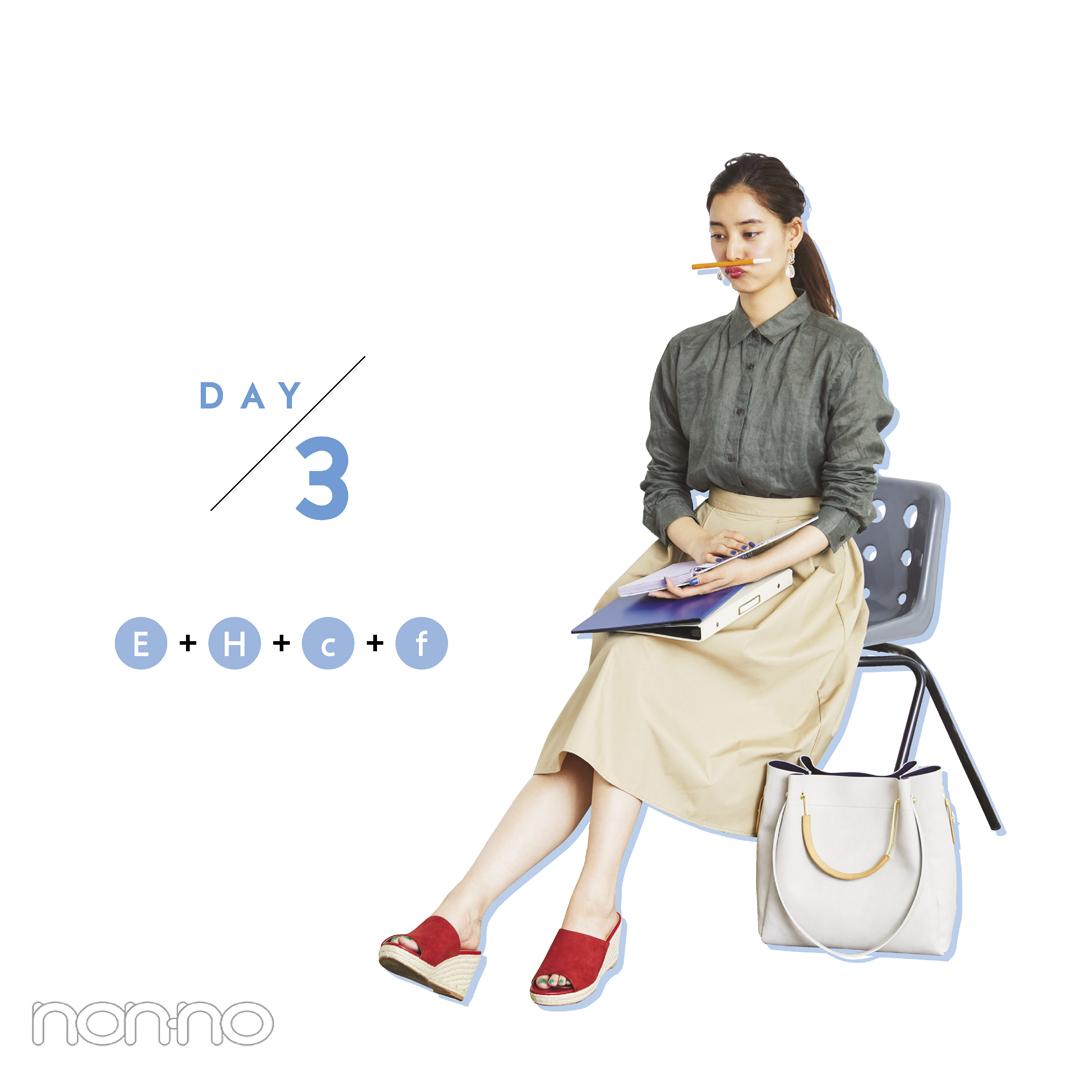 お値段以上の有能アイテムで♡ 新木優子の高見えコスパ服着回し【day1~day5】_1_2-2
