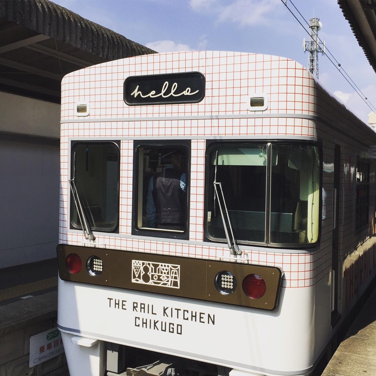 筑後を味わう旅列車「THE RAIL KITCHEN CHIKUGO」に乗って ①_1_2-2