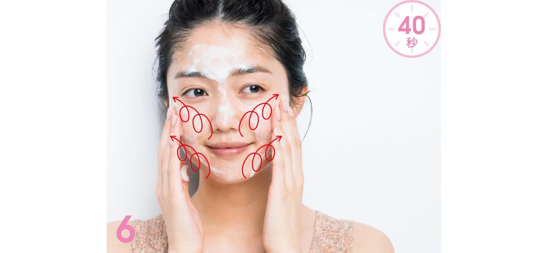 冬の美肌は「乾かない洗顔」がすべて! 正しい洗い方教えます♡【可愛いの基本ビューティ】_1_7