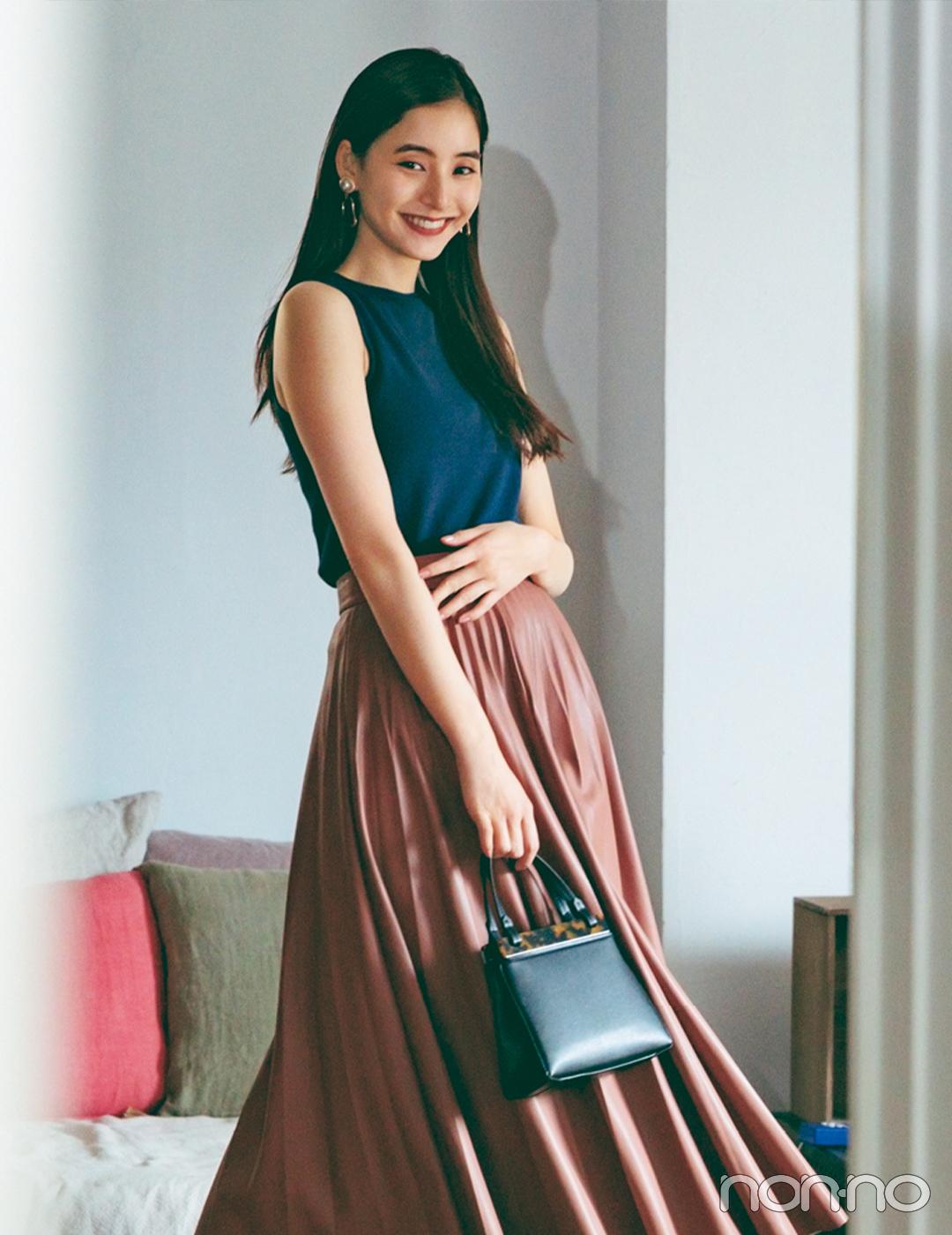 新木優子×新しいこと始まる秋服。「スカートもパンツもレザーが来るってウワサ!」