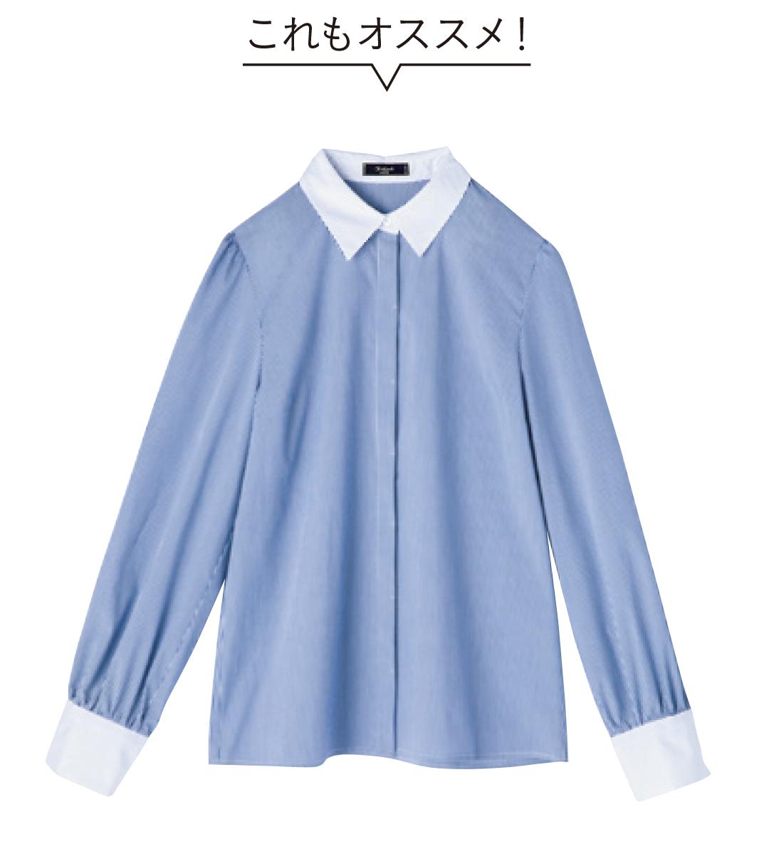 きちんと派のオフィスコーデ♡ シャツの着回し&おすすめをチェック!_1_3-2