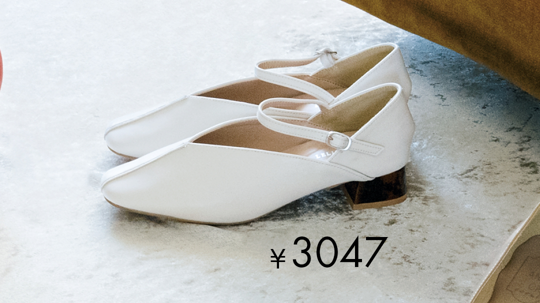 ¥3047