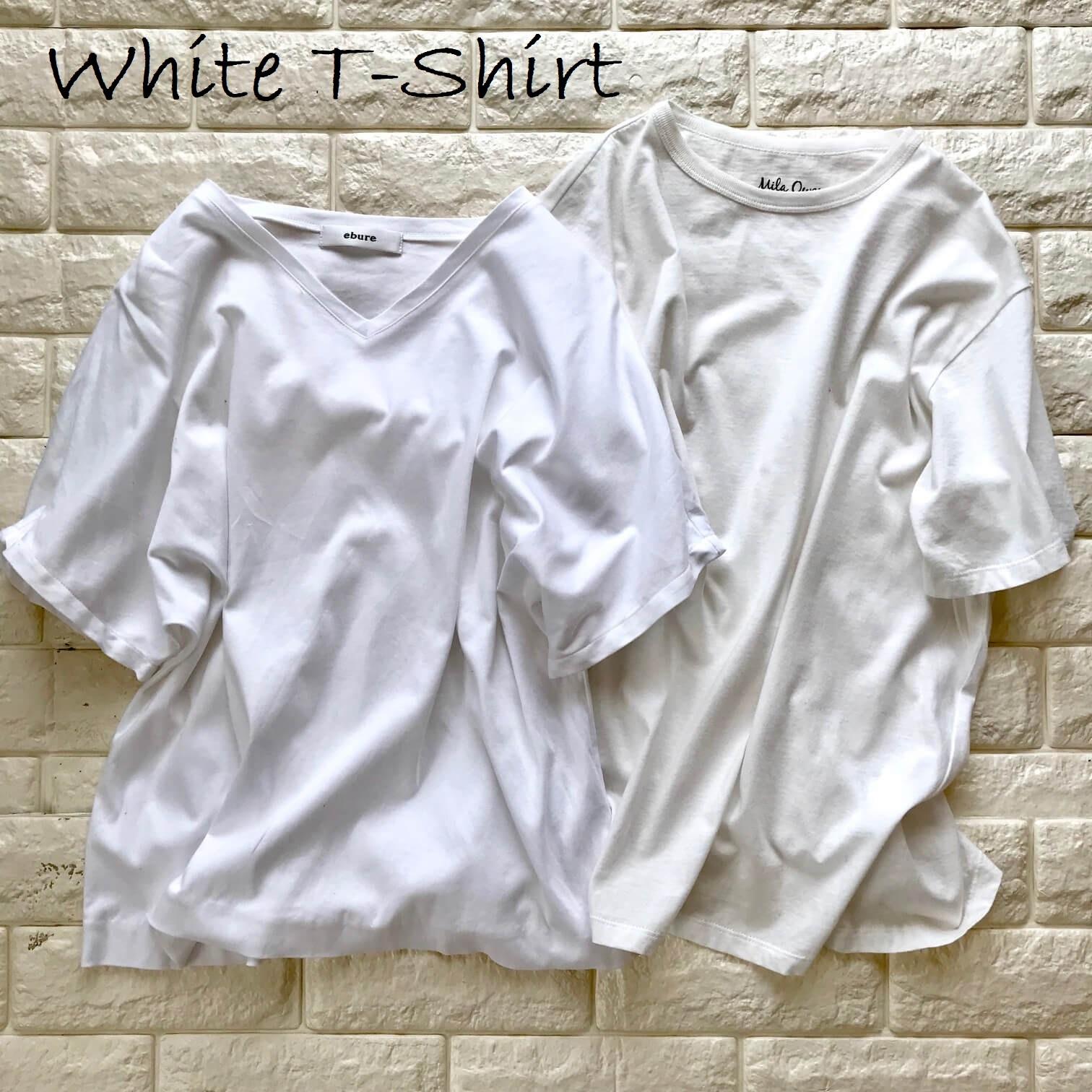 白Tシャツ2枚並列画像