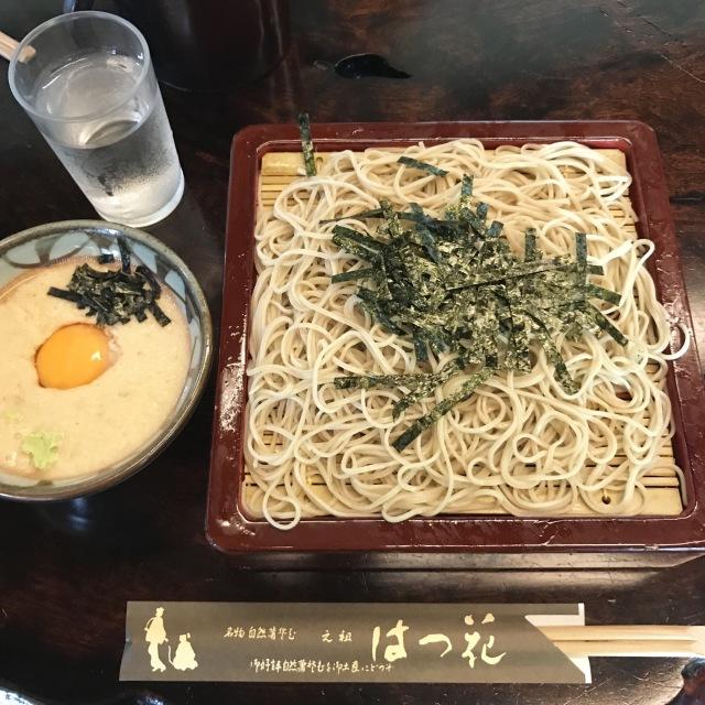 梅雨空の一泊二日 母娘旅 in 箱根。何着て行こう?_1_4-2