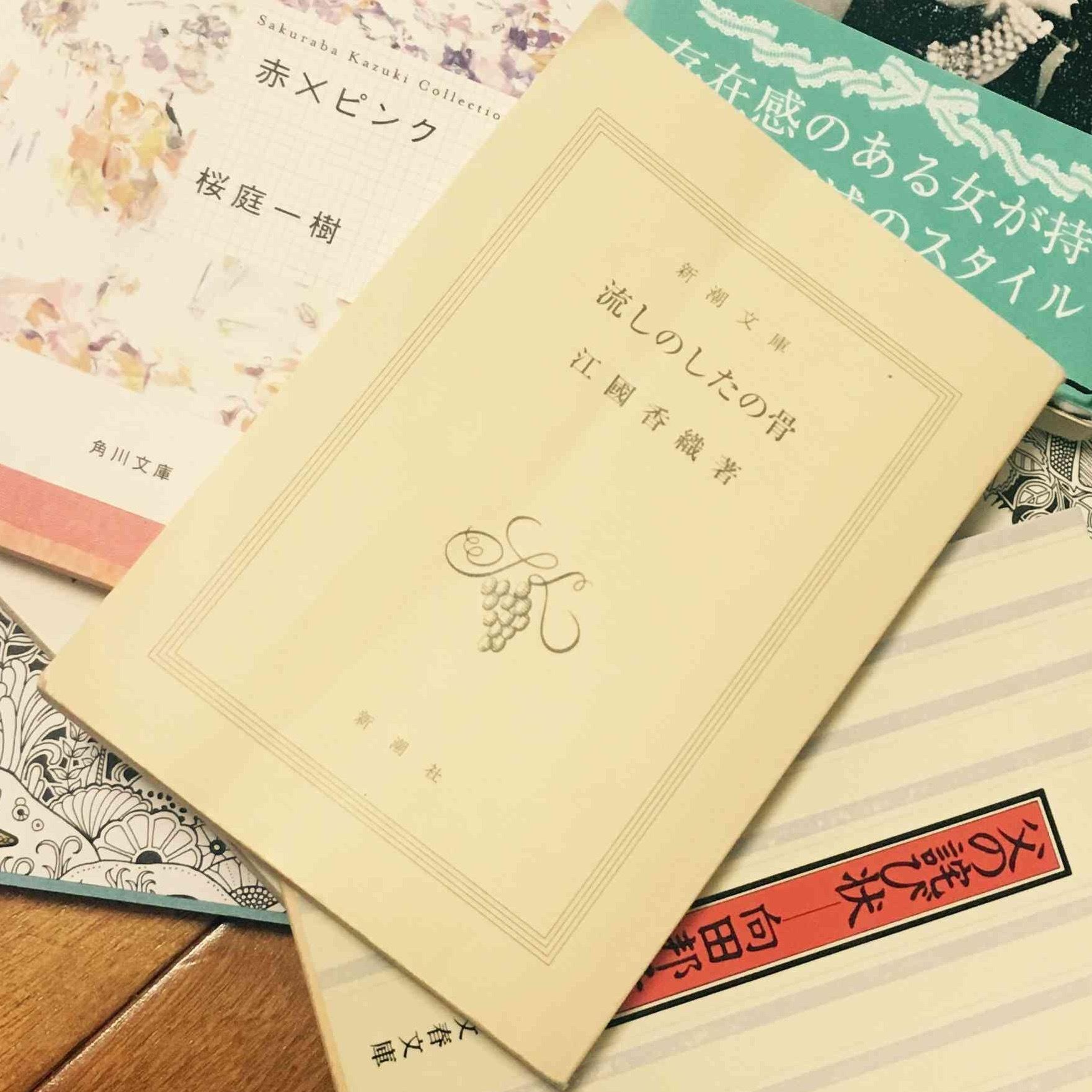 読書の秋♡ノンノ世代に読んでほしい私のおすすめ!_1_1