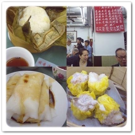 香港私的最愛♡GO!GO!HONGKONG_1_4