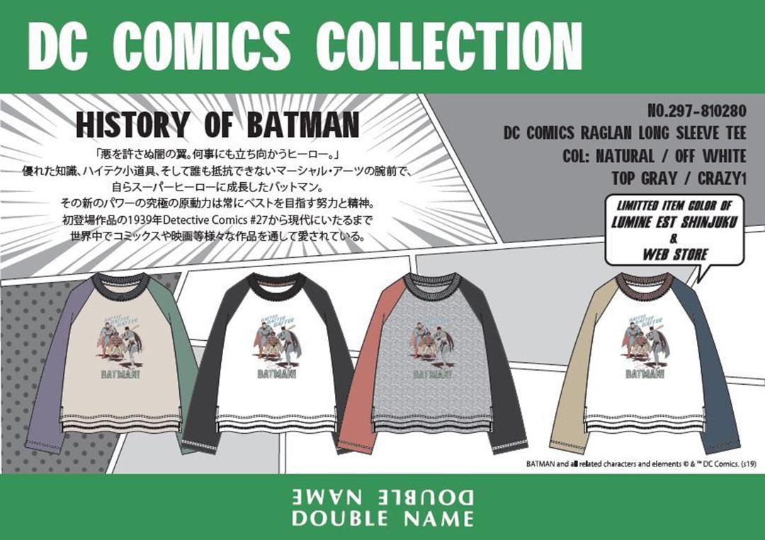 ダブルネーム 相鉄横浜ジョイナス店がオープン! 限定のDCコミックスアイテムは要チェック!_1_2-1