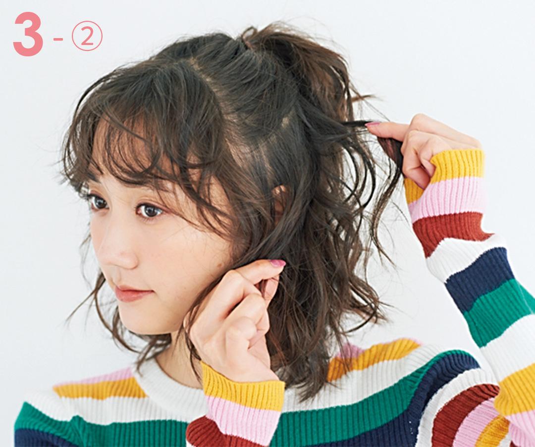 髪が少ない&ペタンコさんのヘアアレンジ★プチハーフアップで今っぽく!_1_5-5