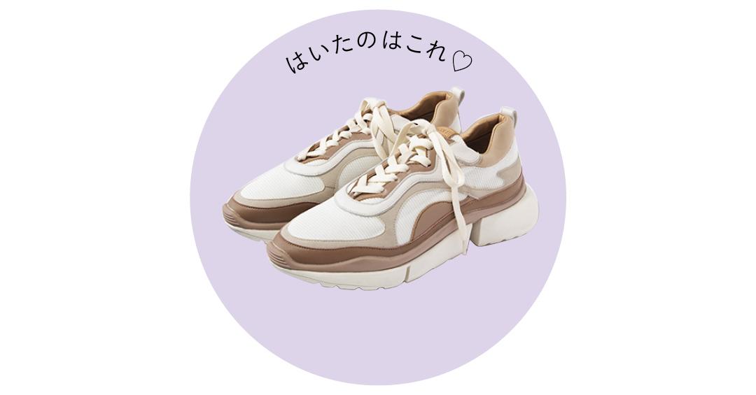 Photo Gallery|フェミニン派必見♡ 春の新作スニーカーをチェック!_1_2