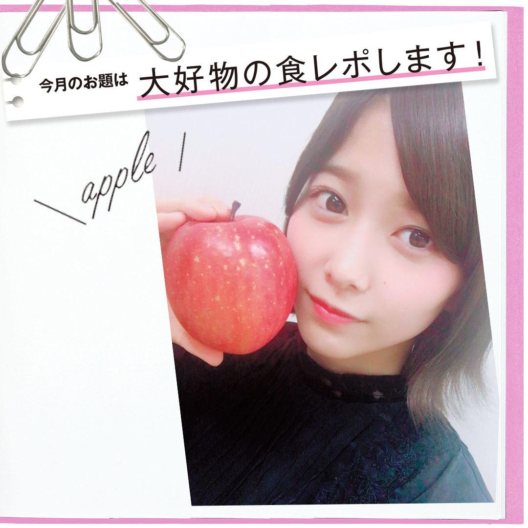 新ノンノモデル渡邉理佐(欅坂46)のマイブームフルーツ♡ 【Models' Clip】_1_1