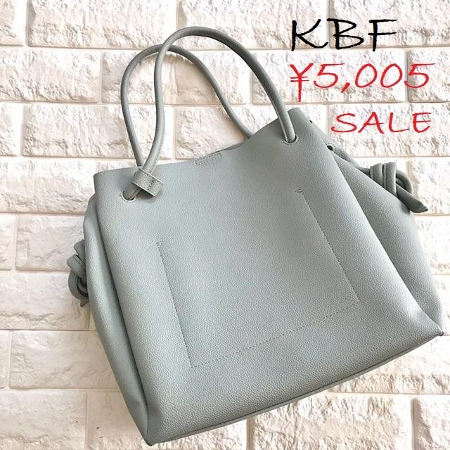 KBFのグリーンのバッグ画像