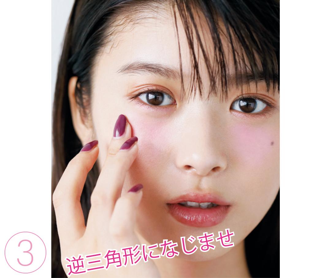 透明感MAX♡ パープルピンクのおすすめはコチラ【冬映えチーク】_1_5-3