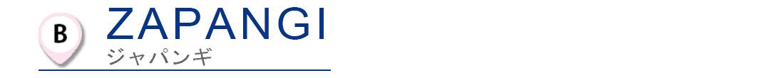弘大(ホンデ)エリアMAP|nono-no10月号別冊付録★江野沢愛美の韓国旅ガイド_1_3