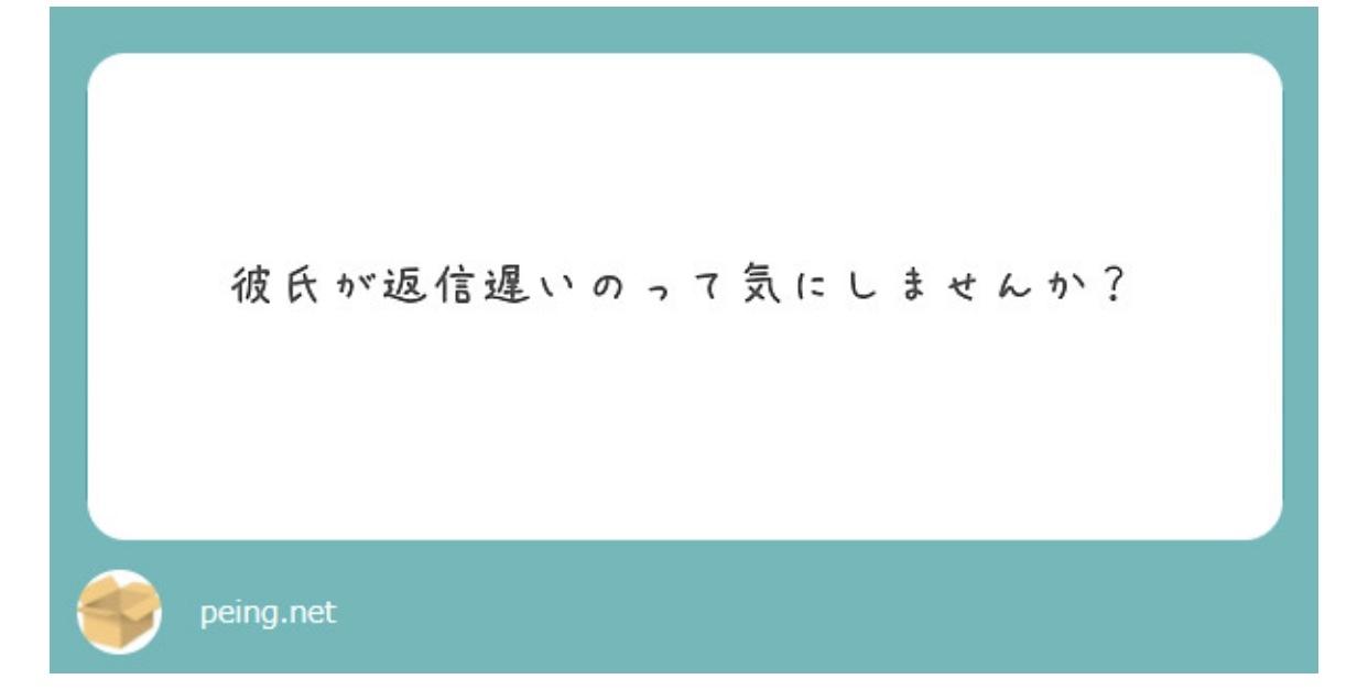 【質問箱】お返事まとめ!その1⋆*_1_13