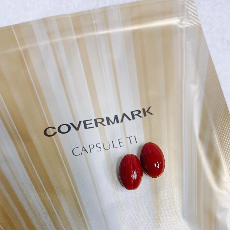 カバーマークのカプセルTIはラグビーボールのような形状のソフトカプセルで飲み込みやすく、素早く吸収されそう