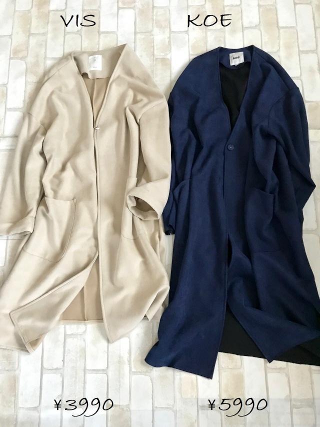 春のピンクでZARA通勤、7,990円ですごいコート買えちゃいます_1_3