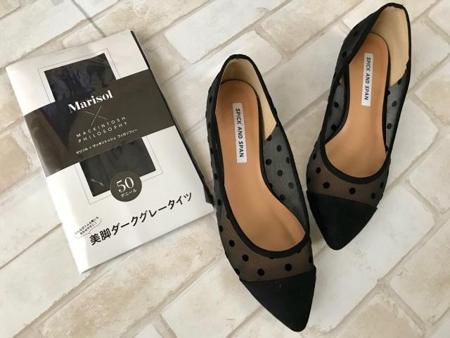1日歩ける美脚のペタンコ、1万円で通年履ける名品みつかります_1_6