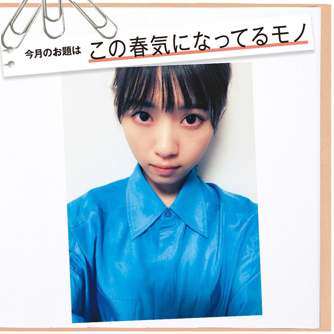 西野七瀬が一目惚れ★EMODAの新作シャツはこちら!【Models' Clip】_1_1