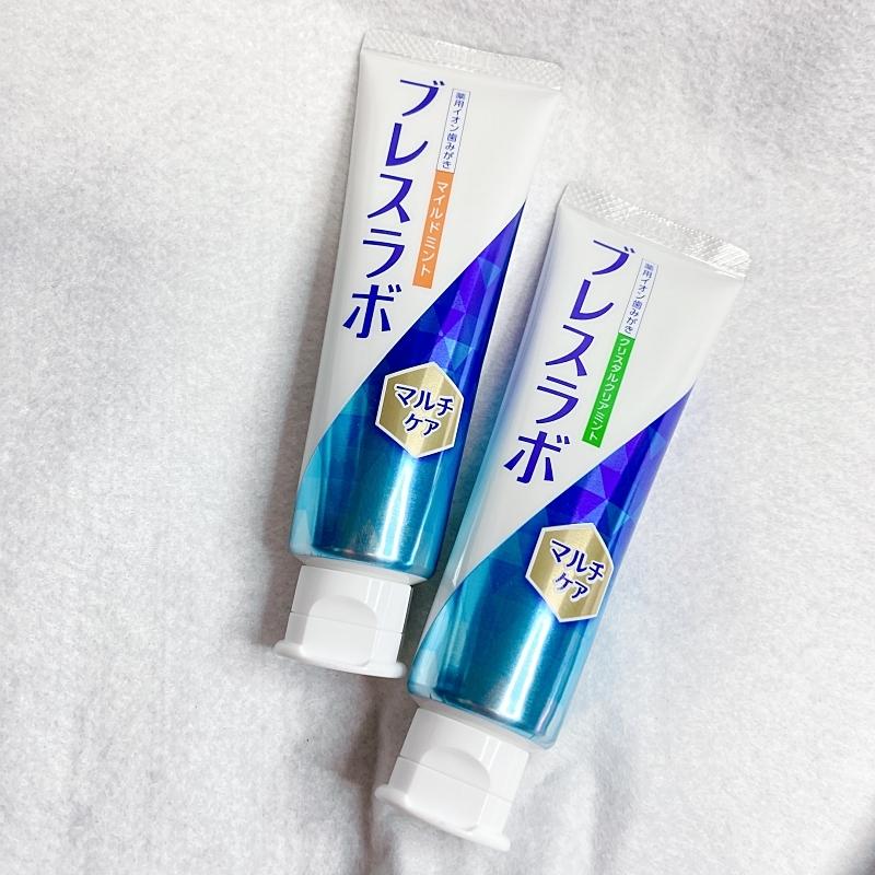 第一三共ヘルスケアのブレスラボは口臭も歯周予防ケアもできる。写真はベーシックなマルチケアタイプ