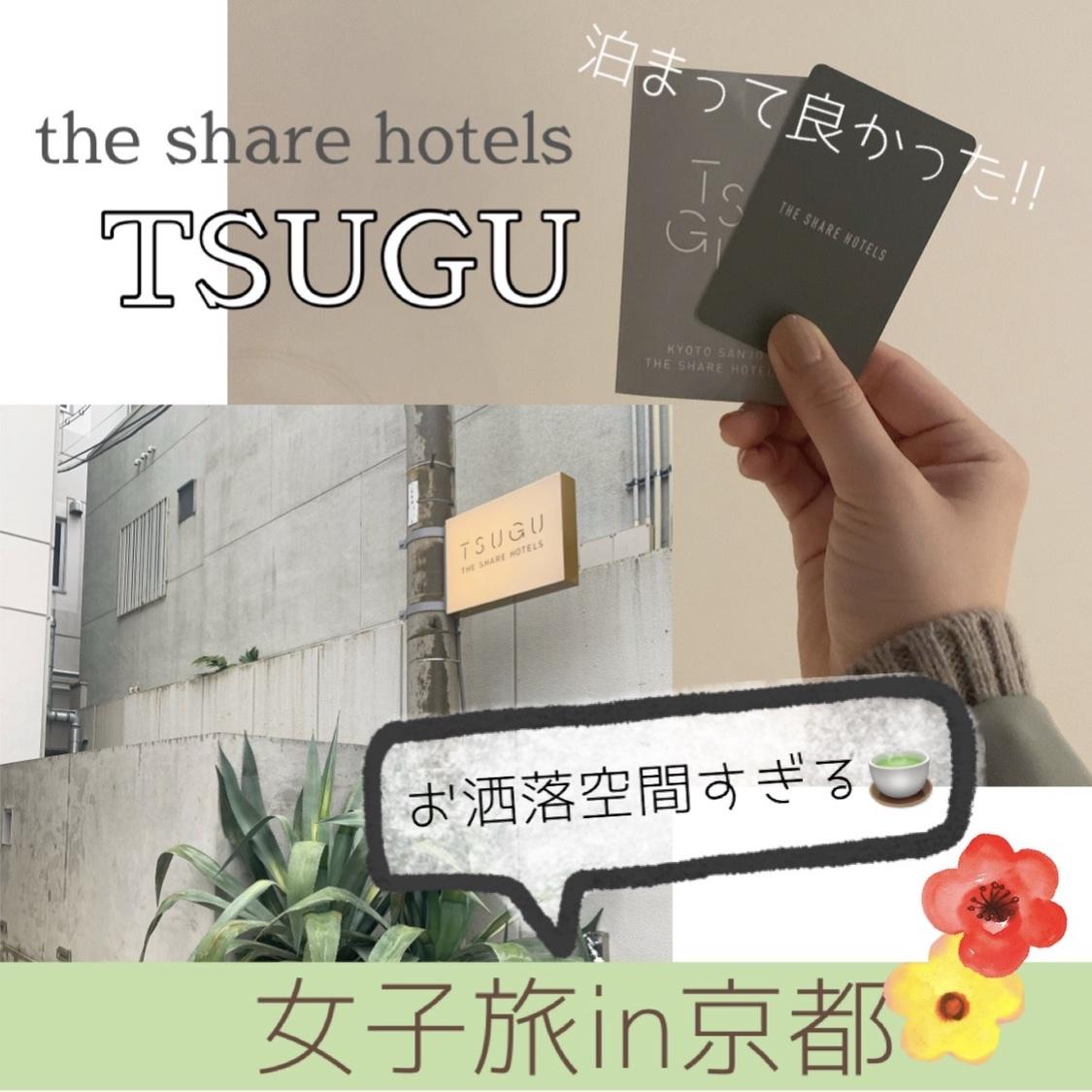 【女子旅in京都】おすすめカフェ3選!!!_1_13