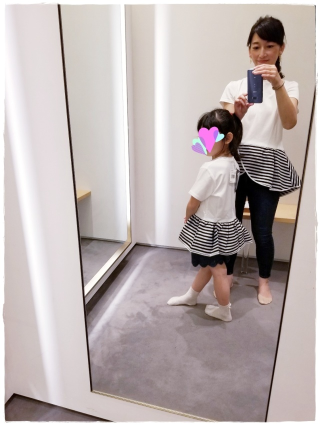 娘とお揃い♡ボーダーズアットバルコニーのペプラムTシャツ♪_1_2-2