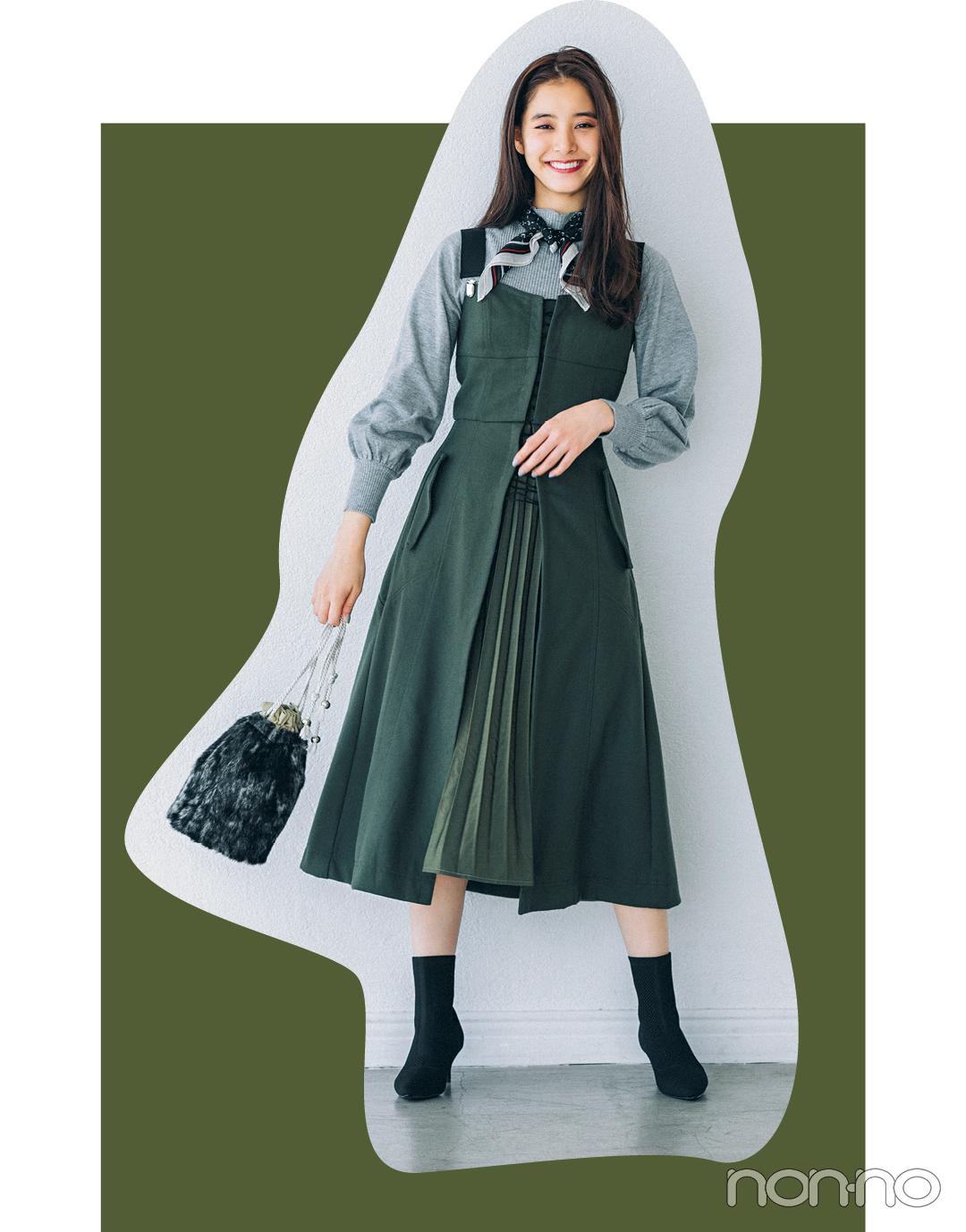 新木優子はミリタリーカーキをほんのり甘く♡ 4コーデを一気見!【今日のコーデはブラウン以外】_1_4