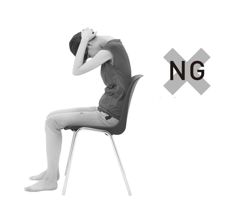 体の悩める症状を緩和させる不調改善ストレッチ五選_2_3