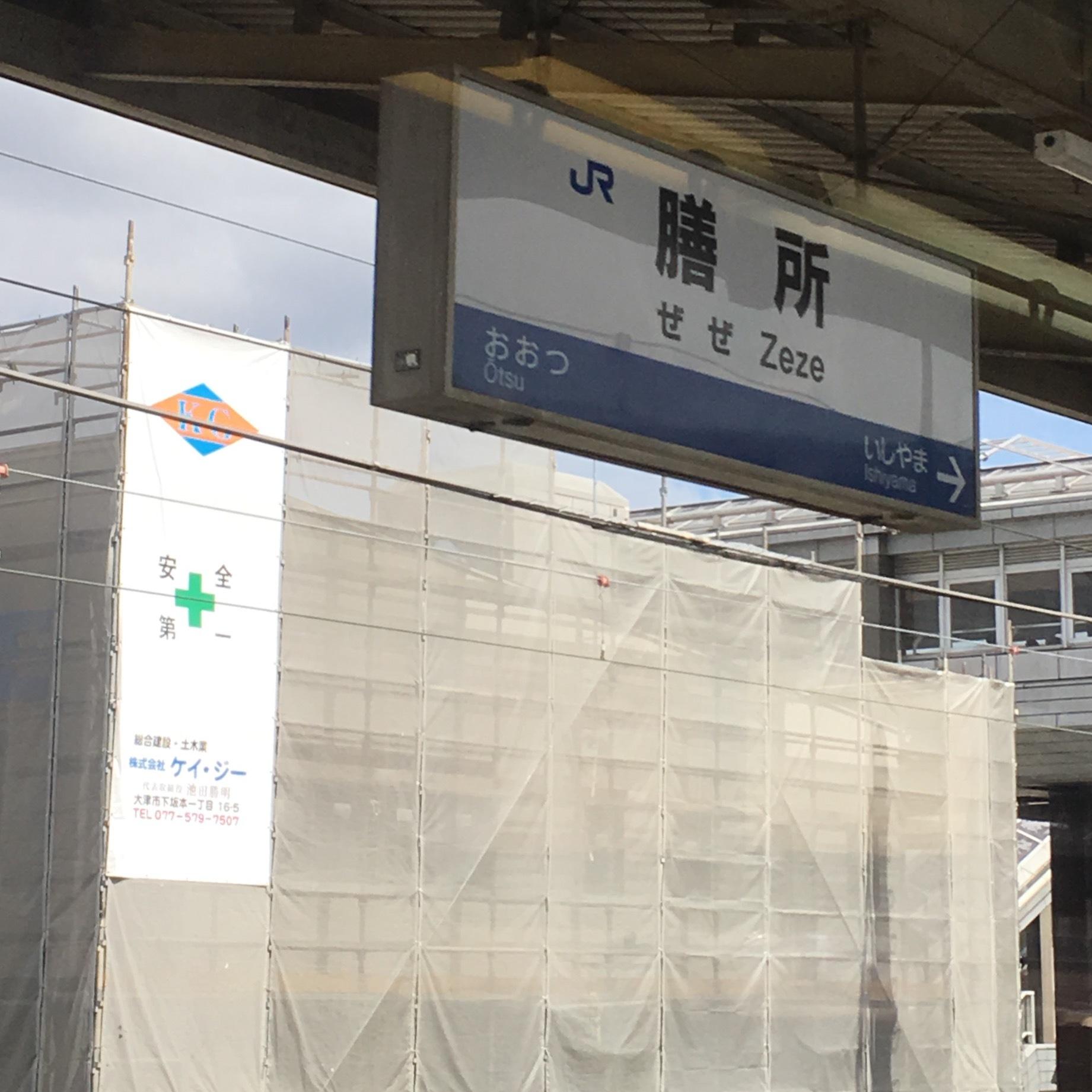 編集Bのつれづれ photo gallery_1_1-3