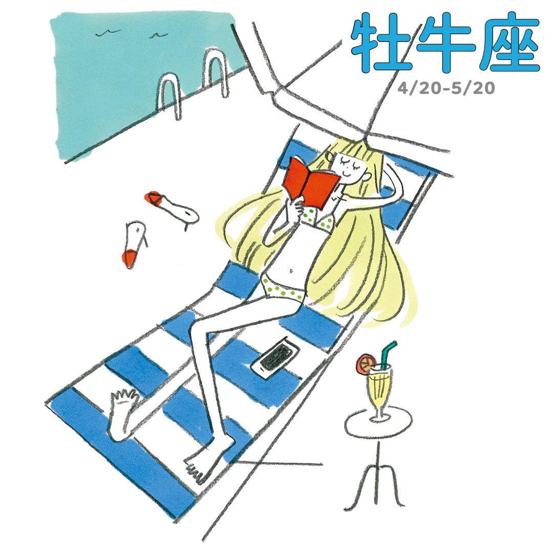 【ナツコイ占い】この夏、恋愛力が高まるラッキーアイテム&シーンBEST5_1_6-2
