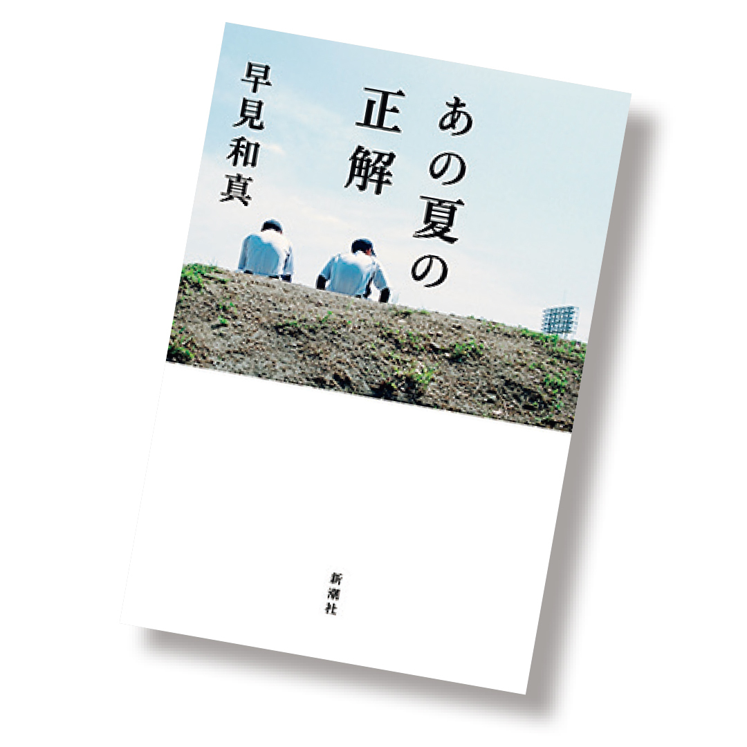 Photo Gallery|花田菜々子が20歳女子におすすめする本をもっと見る_1_4