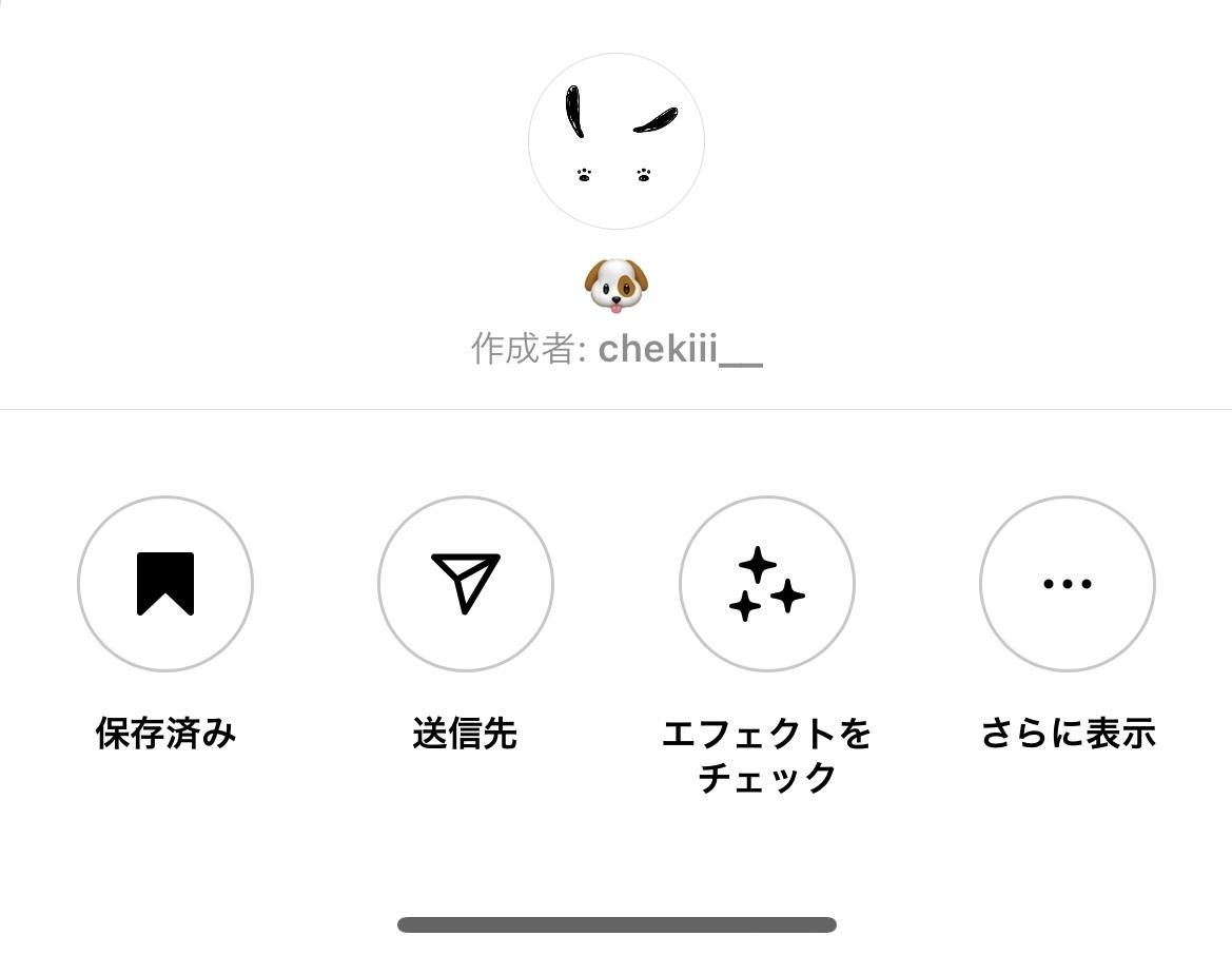 【Instagram】ストーリーのエフェクト おすすめ ❤︎_1_4
