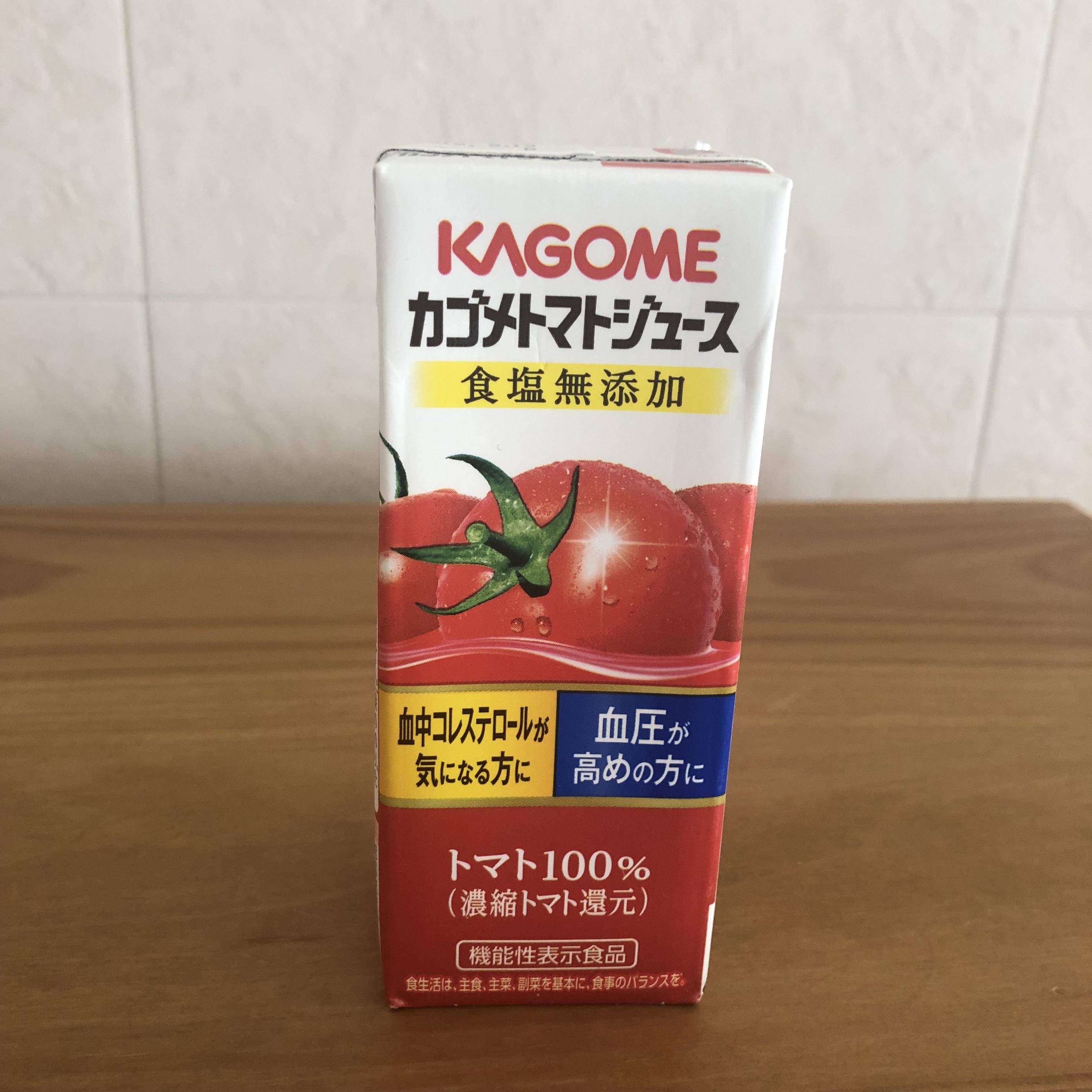 [美白]初めてでも飲みやすい!おすすめのトマトジュース[コンビニ]_1_3-1