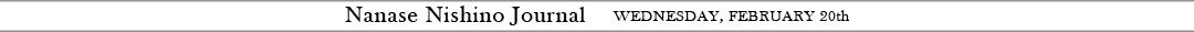 """おやつはスルメ♡ 休日の""""ぐで七瀬""""を初公開!【西野七瀬ジャーナル】_1_2"""