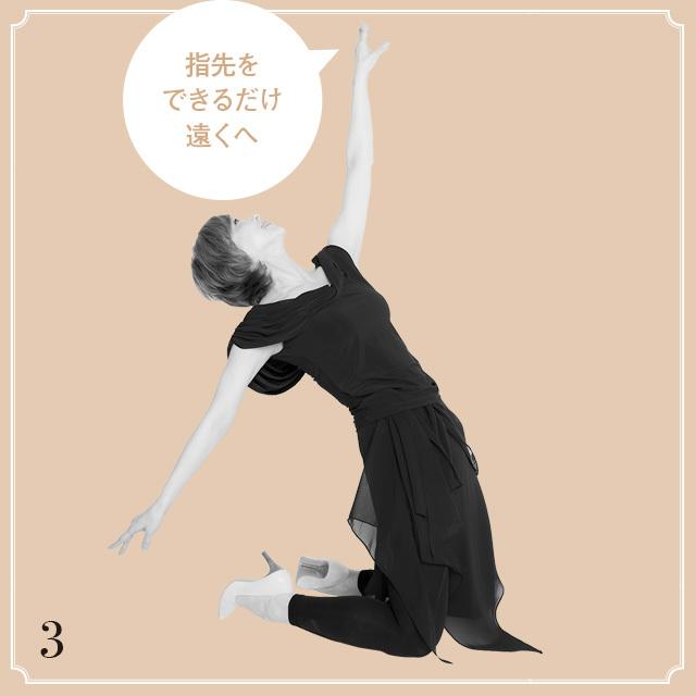 """""""なりきりタカラジェンヌ""""で【巻き肩・ねこ背・スマホ首】解消! 肩甲骨ストレッチ_1_22"""