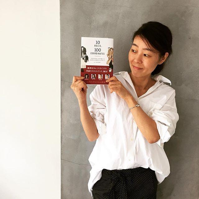 おしゃれが楽しくなるこれからの季節にぴったりのファッションスタイルブック。10月5日(金)発売♡_1_1